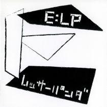 E:LP/レッサーパンダ