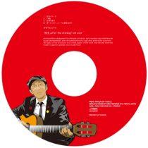 国宝(自主制作CD)/タダセンパイ