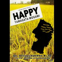 HAPPY YAMAGATA-MOGAMI (DVD)